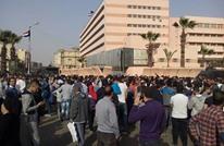 2016.. عام الأزمات الاقتصادية التي أرهقت المصريين