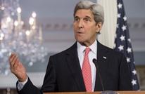 كيري: قد يكون من الصعب إبقاء سوريا موحدة إذا استمر القتال