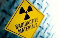 """مجموعة """"SGS"""" تنفي المسؤولية عن اختفاء مادة مشعة في العراق"""