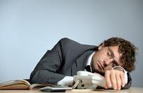 دراسة: الكسل البدني قد يكون مؤشرا على الذكاء