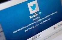 """""""تويتر"""" يطلق ميزة جديدة لكسب المزيد من المشتركين.. ما هي؟"""