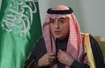 على خلفية التوتر مع أوتاوا.. الرياض تشكل غرفتي عمليات
