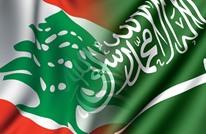 معهد واشنطن: ما تداعيات تخلي السعودية عن التزاماتها للبنان؟