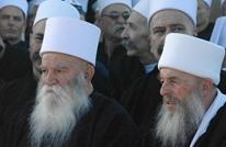 """وجهاء الدروز يجتمعون لـ""""بحث الخطر الإيراني على السويداء"""""""