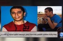 داخلية مصر تمنع شقيقين معتقلين من حضور جنازة والدتهما