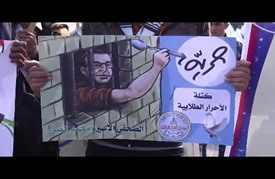 مسيرة في غزة للمطالبة بالإفراج عن الصحفي محمد القيق