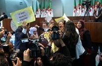 السلطة بالجزائر متخوفة من توسع دائرة العزوف عن الدستور