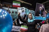 تلغراف: إصلاحيو إيران يواجهون امتحانا صعبا يوم الجمعة