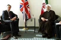 """ما هي الحرب """"الناعمة"""" التي تديرها بريطانيا في إيران؟"""
