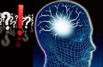 توب ليستس: الاضطرابات العقلية الـ10 الأكثر غرابة (فيديو)