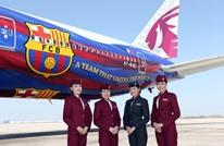 """أخيرا..""""طائرات قطر"""" لن تغادر """"مطار قميص برشلونة"""""""