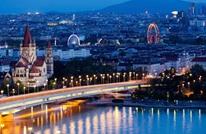 فيينا أفضل المدن معيشة في العالم.. عاصمة عربية الأسوأ