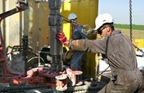 المخزون الأمريكي وتحذير فنزويلا يدفعان النفط للهبوط