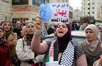 كاتبة إسرائيلية تسخر من حواجز السلطة لمنع اعتصام المعلمين