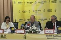 ميديا بار: المغرب ليس جنة لحقوق الإنسان لكنه ليس جحيما لها