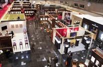 معرض الدوحة للمجوهرات يثير الزوار بمنتجات جديدة