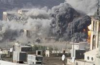 """السعودية تصعد وتقصف بعدن واتهامات للإمارات """"بذبح اليمن"""""""