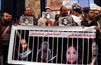 الاتحاد الأوروبي يدعو مصر لتمكين الصحفيين من العمل دون خوف