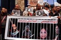 عام 2019.. اعتقال صحفيين واقتحام وحجب مواقع وقيود نشر