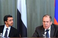 مونيتور: لماذا توجه عبد الله بن زايد لروسيا بعد لقائه بومبيو؟
