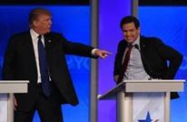 """روبيو يصف ترامب بـ""""المحتال"""" بعد مناظرة للحزب الجمهوري"""