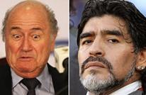 مارادونا ينتقم من بلاتر وبلاتيني بتصريحات نارية وخطيرة جدا