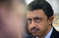 """عبد الله بن زايد يزعم القضاء على """"جمعية الإصلاح الجديدة"""""""