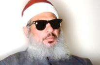 قاعدة اليمن: أمريكا رفضت مبادلة الشيخ عمر عبد الرحمن برهينة