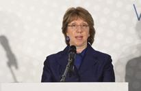 """""""دير شبيغل"""": استخبارات ألمانيا تنصّتت على كاثرين أشتون"""