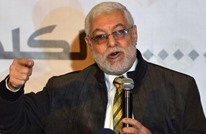 """""""إخوان مصر"""" تنفي بشكل قاطع عقد """"صفقة"""" مع سلطة الانقلاب"""