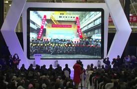 رينو تفتح أول مصنع لها في الصين
