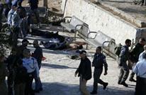 استشهاد 3 فلسطينيين ومقتل مجندة إسرائيلية بالقدس (فيديو)