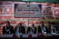 افتتاح معرض للآثار في غزة