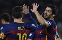 ثلاثي برشلونة يسقط أرسنال ويبلغ دور الثمانية (فيديو)