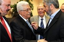 التفاصيل الكاملة للقاء الفاشل بين عباس ومشعل في الدوحة