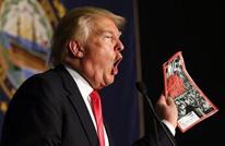 ترامب يتهم منافسيه بالتزوير ويطالب بإلغاء النتائج التمهيدية