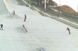 مسار للتزلج على هضبة اصطناعية في شمال فرنسا
