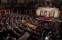 الكونغرس يصوت غدا على قانون يمنع بيع أسلحة للسعودية