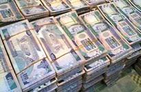 مصرفيون سعوديون يبدون تقييما حذرا لمتانة اقتصاد المملكة