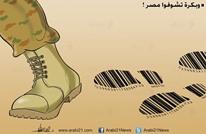 """مصر في عيون مسؤوليها.. دولة """"عظمى"""" ومشاكلها """"غير مقلقة"""""""