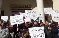 صرخة مهندسي مصر للمطالبة بتحسين الأجور والمعاشات (فيديو)