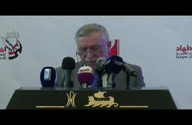 مؤتمر في لبنان حول اضطهاد العرب الأحواز في إيران