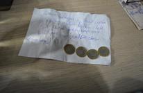 مجهول يترك رسالة وثمن معجنات أخذها قبل يومين من متجر بتركيا