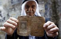 مهاجرون يهود يستولون على 90 ألف منزل للاجئين فلسطينيين