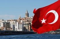 مسؤول: ارتفاع السياح العرب إلى ولاية تركية 70% في 2016