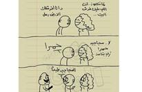 """""""عربي21"""" تلتقي الرسام صاحب """"الورقة"""" بعد الإفراج عنه بمصر"""