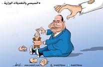 التعديلات الوزارية