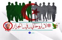 روحاني قريبا بالجزائر.. ونشطاء يطلقون حملة ضد الزيارة