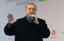 أردوغان يقر التعديلات الدستورية ويدعو للاستفتاء في 16 نيسان