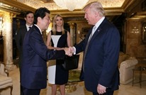 طرائف ترامب تتواصل.. هذه المرة مع رئيس وزراء اليابان (شاهد)